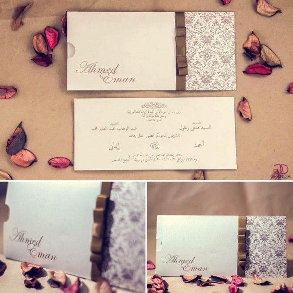 Grandia L Wedding Invitations