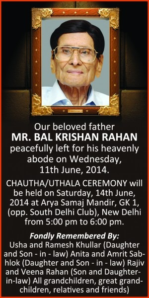 Death Anniversary Message For Father In Your Favorite Newspaper