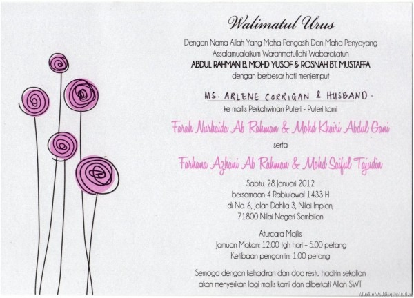 Wedding Invitation Wordings Muslim 10