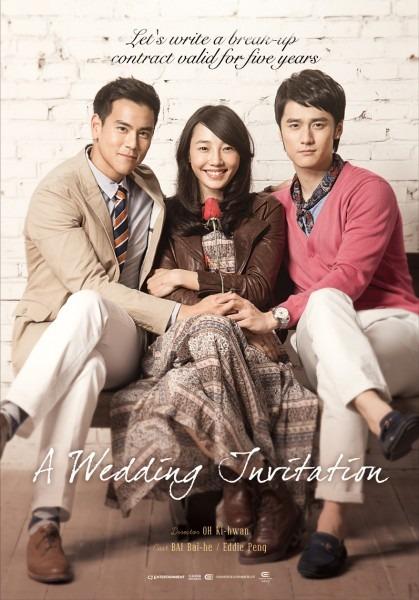 A Wedding Invitation (2013)