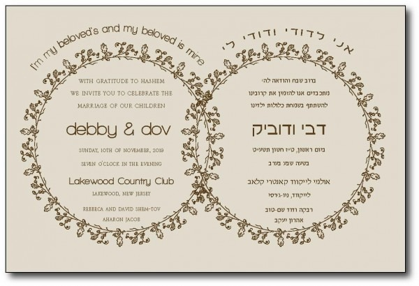 Pin By Nfty Alumni On Jewish Wedding Inspiration