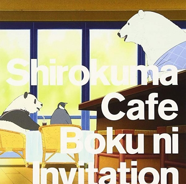 Boku Ni Invitation(regular) By Jp  Amazon Co Uk  Music