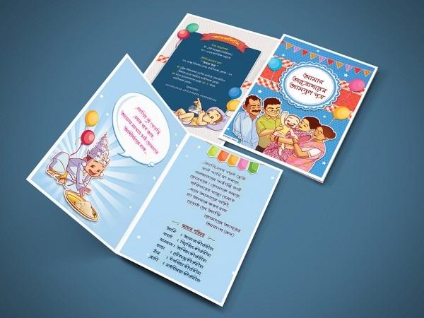 Baby Rice Ceremony (annaprashan) Card Design  1 On Behance