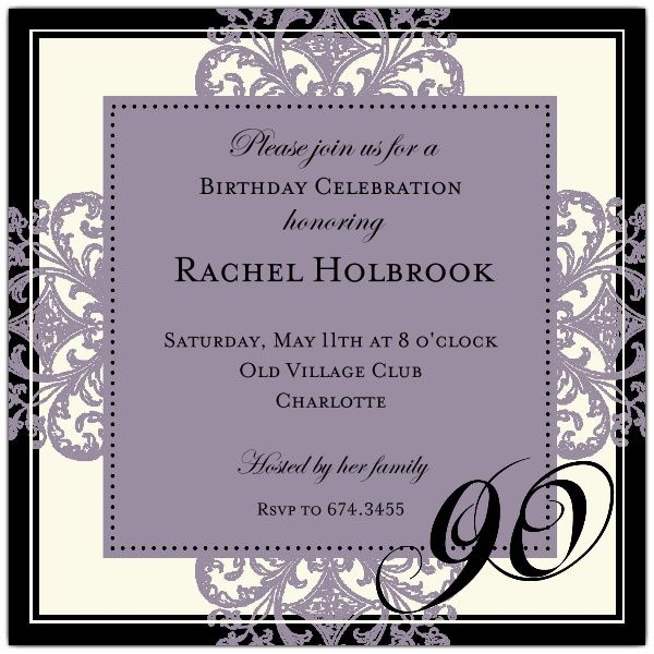 80th Birthday Party Invitations Free Fabulous With 80th Birthday