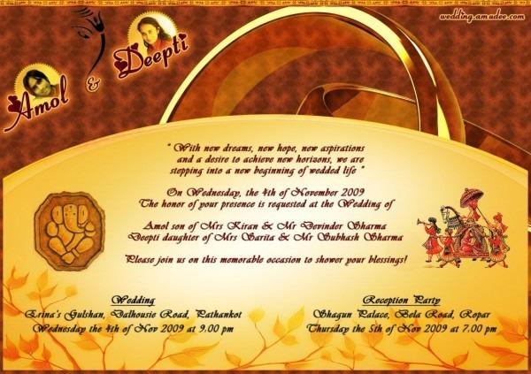 Wedding Card Email Matter  Bengali Wedding Card