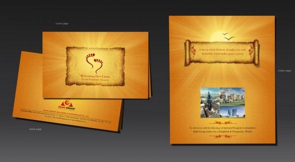 32+ Creative Invitation Designs For Inspiration