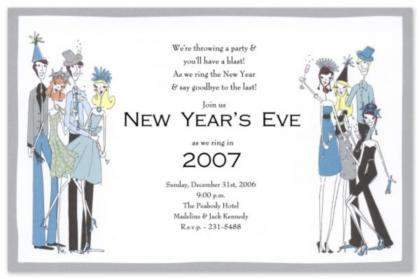 New Year's Eve Party Invitations Wording