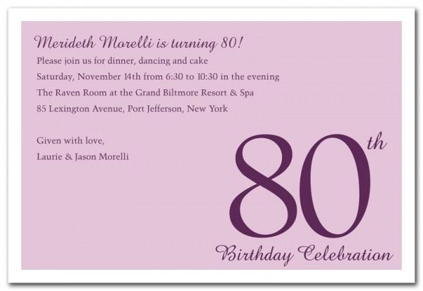 Invitation Ideas  Birthday Invitation Message Sample