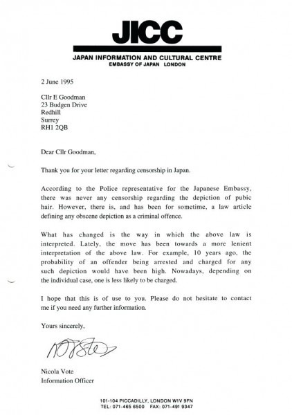 Letter To Board Member  Welcome Letter By Pb Artee Karnataka