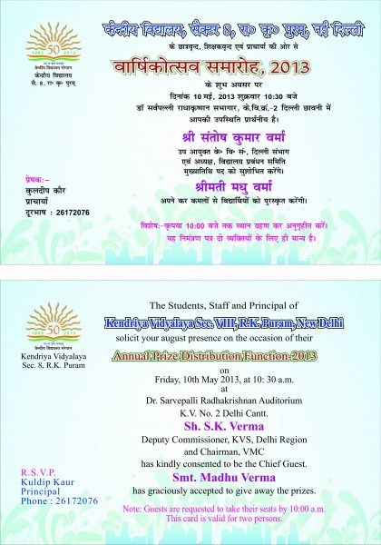 Guest Of Honour Invitation Letter