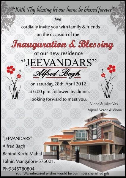 Housewarming Invitation Message In Tamil