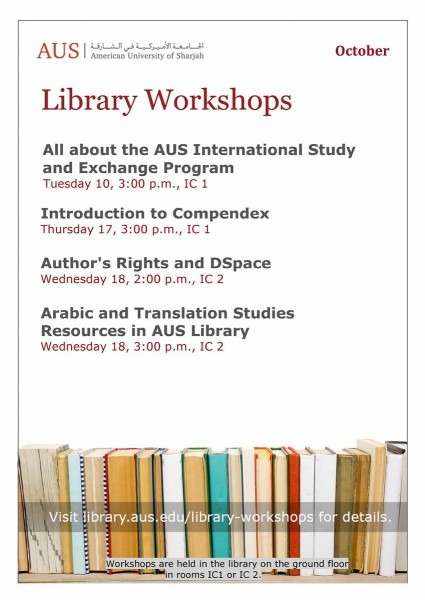 Americanu Of Sharjah On Twitter   You Are All Invited To Attend