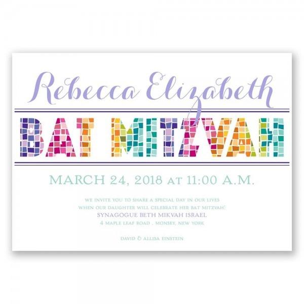Mosaic Bat Mitzvah Invitation