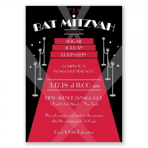 Red Carpet Bat Mitzvah Invitation