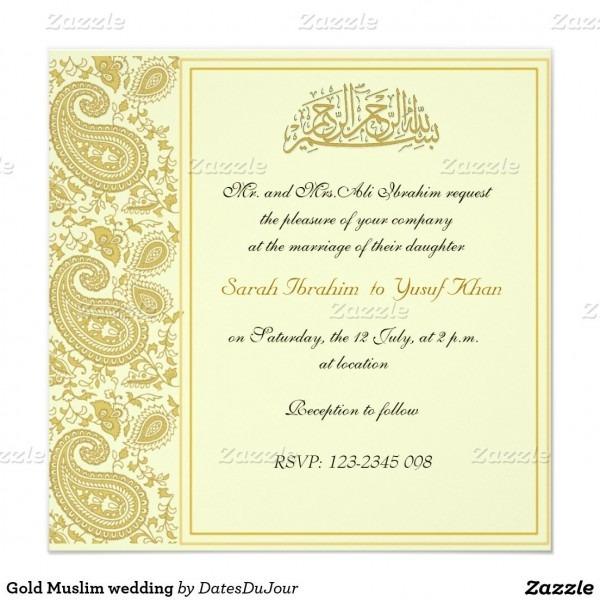 Gold Muslim Wedding Invitation In 2018