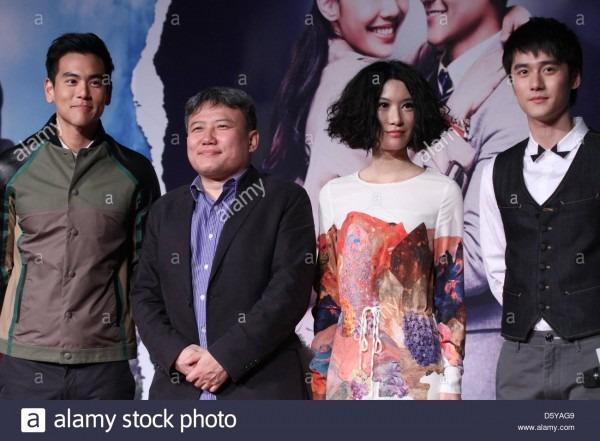 Eddie Peng At Premiere Of Movie A Wedding Invitation In Beijing