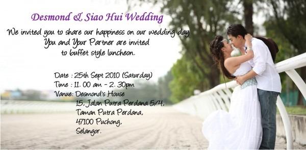 Electronic Wedding Invitations Electronic Wedding Invitations And