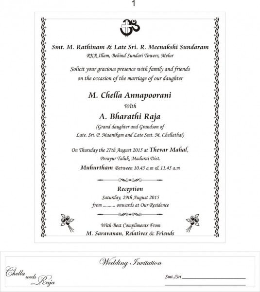 Engagement Invitation Wording In Tamil
