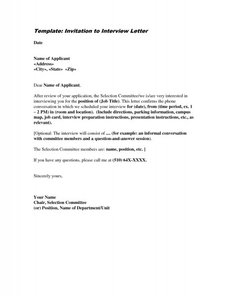 Example Letter Inviting For Job Interview Valid Sample Of Job