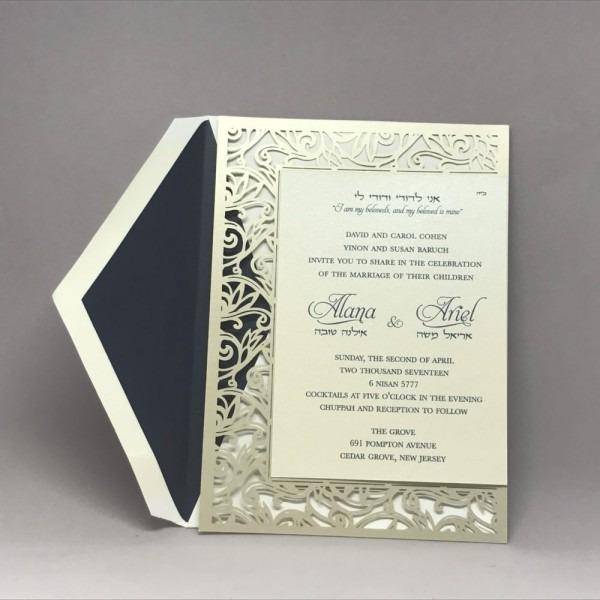 Fancy Laser Cut – Hebrew And English Wedding Invitation – Custom