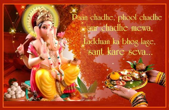Ganesha Chaturathi Graphics, Images, Pictures