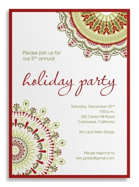 Office Christmas Party Invitation Best Christmas Party Invitation