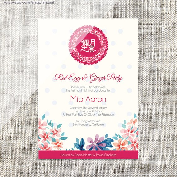 Diy Printable Editable Baby Red Egg & Ginger Party Invitation