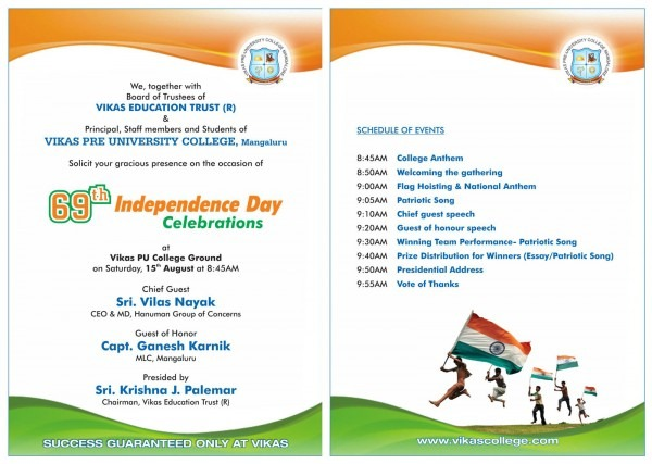 Invitation   69th Independence Day Celebrations On 15