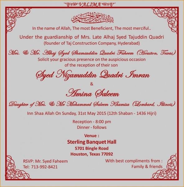 Beautiful Indian Hindu Wedding Invitation Wording