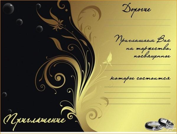 Elegant Indian Wedding Invitation Designs Free Download