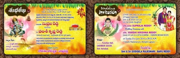 Wedding Invitation Card Psd Design Template Free Download