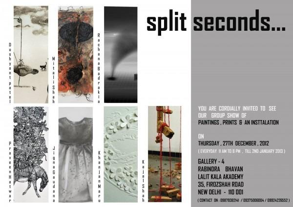 Art Musings   Splits Seconds