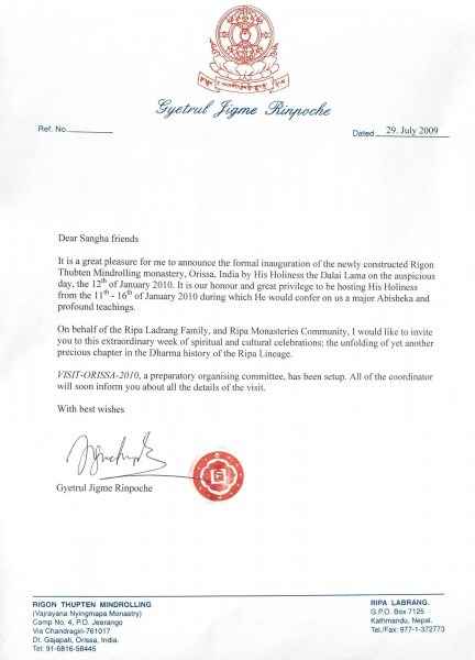 Invitation To India