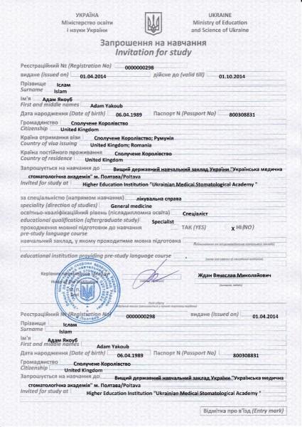 Ukraine Letter