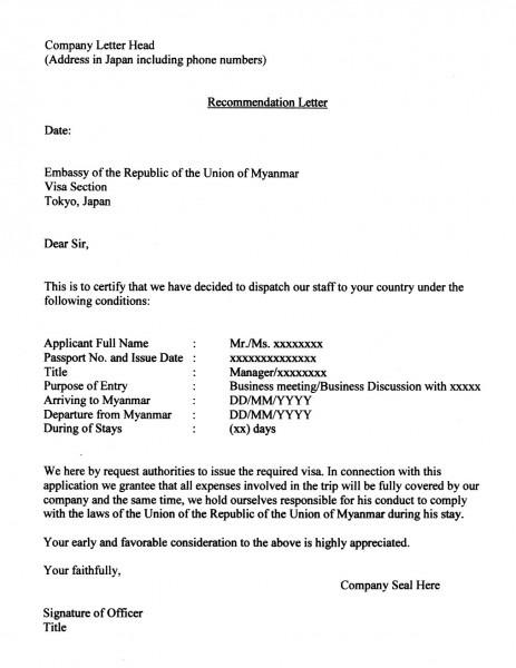 Myanmar Visa Invitation Letter Sample