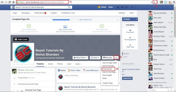 Invite All Facebook Friend To Like Your Fan Page At Once (video
