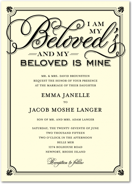 Jewish Wedding Invitation Wording Jewish Wedding Invitation