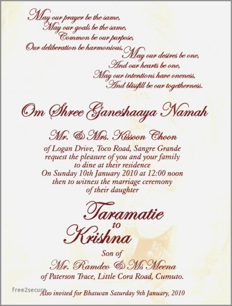 Kerala Hindu Wedding Reception Invitation Wording Beautiful Hindu