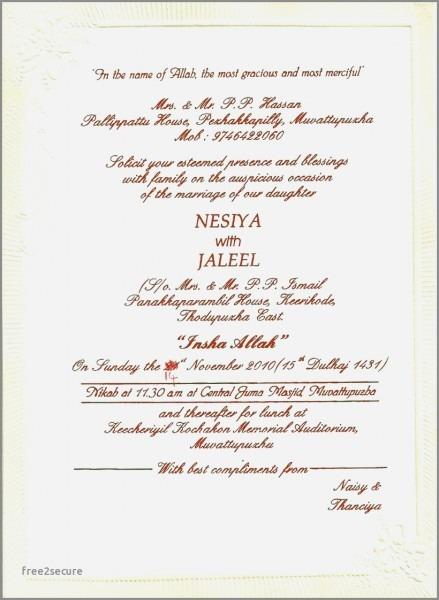 Kerala Hindu Wedding Reception Invitation Wording Elegant Wedding