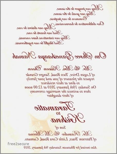 Kerala Hindu Wedding Reception Invitation Wording Fresh Wedding