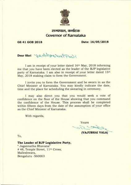 Karnataka Cm 2018  Karnataka Governor Invites Bjp's Yeddyurappa To