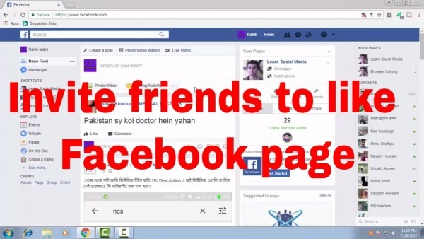 How To Invite Fb Friends And Send Invitation In Messenger To Like