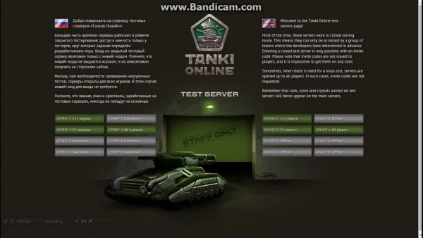 Tankionline Test Server Invite Code (new)