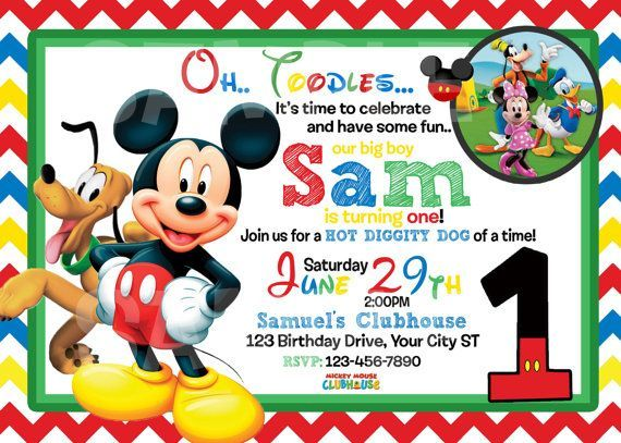 Mickey Mouse 1st Birthday Invitations Free Cool With Mickey Mouse