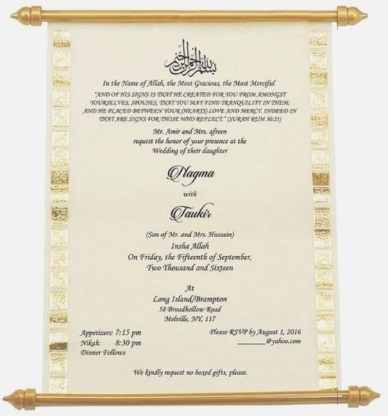 Muslim Wedding Invitations Fresh Wedding Invitation Wording For