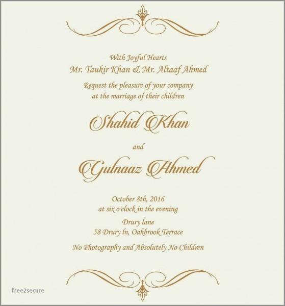 Muslim Wedding Reception Invitation Wording Samples Elegant
