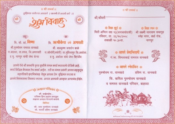 Fresh Nepali Wedding Invitation Card