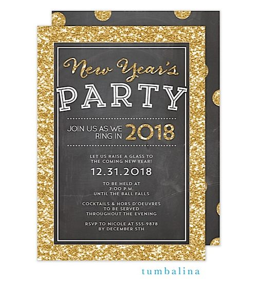 New Years Eve Or Fancy New Years Party Invitations