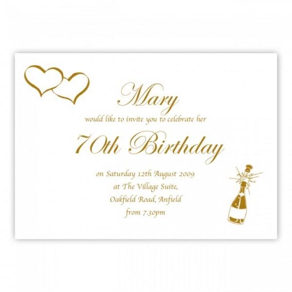 70th Birthday Invitation Wording