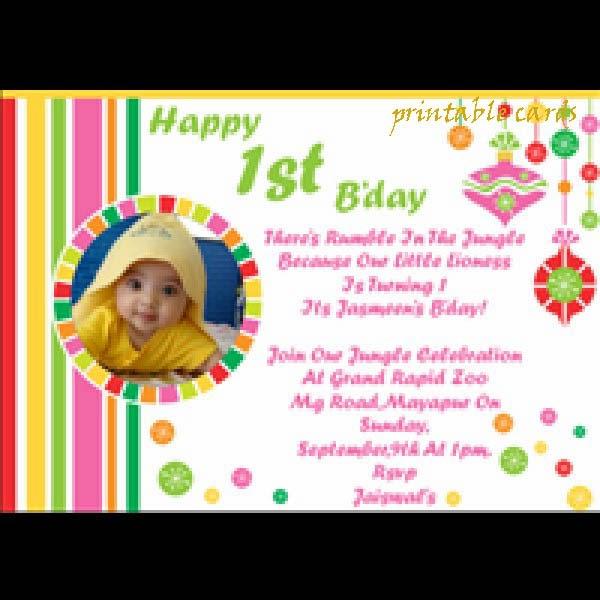 Vintage St Birthday Baby Invitation Fresh E Invite For First